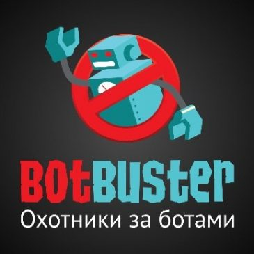 Дорого, но эффективно: платные методы продвижения Вконтакте!