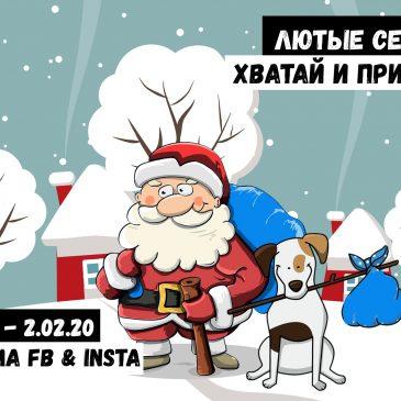 Настройка рекламы fb+insta. Старт 27.01.19