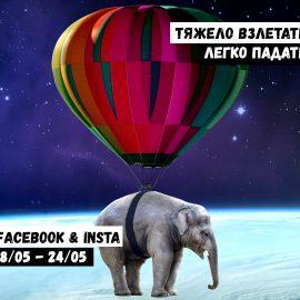 Обучение. Настройка рекламы facebook, instagram. Старт 18/05