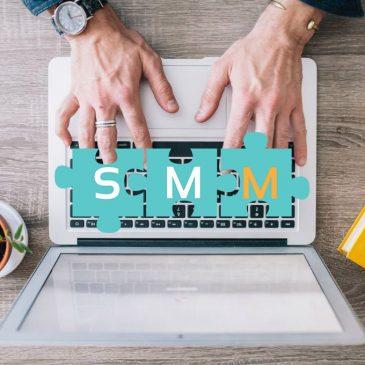 Приглашение на SMM skills 9-10.07
