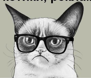 Instagram: селфи, котики, реклама