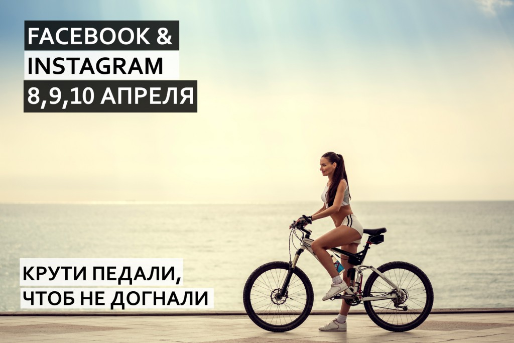 devushka-velosiped-sport-2830